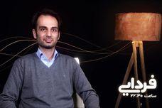 رمزگشایی از رکوردزنی تاریخی در بورس تهران