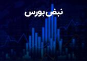 روزهای خوش سهامداران بورسی به پایان رسیده است؟