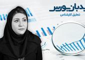 10 خبر امیدوارکننده برای بورس تهران