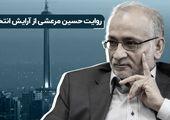 روایت حسین مرعشی از آرایش انتخاباتی