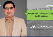 اقدامات کلیدی شرکت فولاد خوزستان در مقابله با کرونا