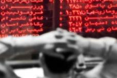 ریزش قیمتی سهمها در بورس چقدر بوده است؟