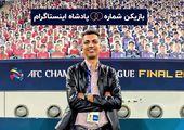 عادل فردوسیپور پیروز فینال آسیا
