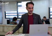 تقویت جبهه عرضه در بازار بورس تهران