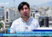 10 منطقه ای که کمترین و بیشترین رشد قیمت مسکن را در تهران داشتند