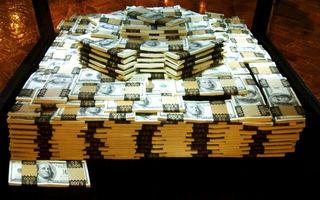پای ۳ و نیم میلیارد دلار در میان است