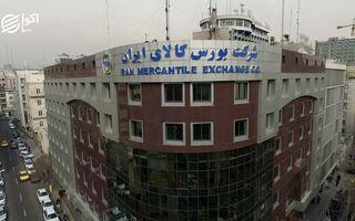 خروج وزارت صمت از قیمتگذاری فولاد