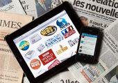 چه کسی گفت و گو را کنترل میکند؟ شبکههای اجتماعی و آزادی بیان