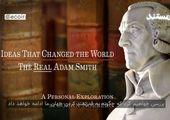 مستند آدام اسمیت: ایده هایی که دنیا را تغییر داد