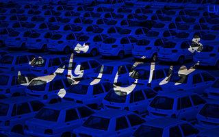شورای رقابت قیمت 5 خودرو را اعلام کرد