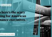 اثر فناوری بر درآمد بانک ها