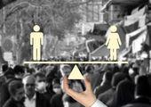 نابرابری جنسیتی در ایران و رییس جمهور شدن زنان!