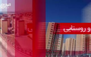 شورای شهر یا مجمع الجزایر شهری