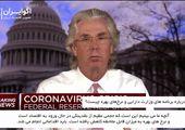 در آمریکا دولت قصد دارد برای جبران زیان های ناشی از بحران کرونا ، دو هزار میلیارد دلار اختصاص دهد