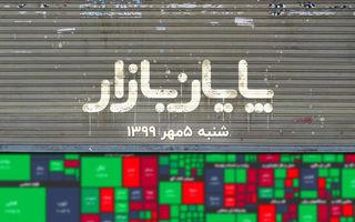 نزول آهسته شاخص بورس در روزهای صعود سریع دلار