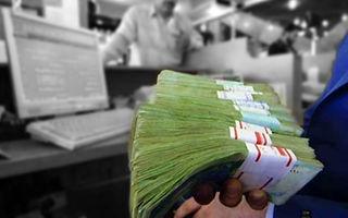 بنبست نرخ سود در بازار پول