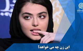 """بازی مهدی کوشکی و ریحانه پارسا در فیلم سینمایی """"حق طلاق"""""""
