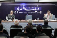 تصویر فقر در ایران | فقر چگونه ایجاد میشود و چگونه کاهش مییابد؟ - بخش دوم