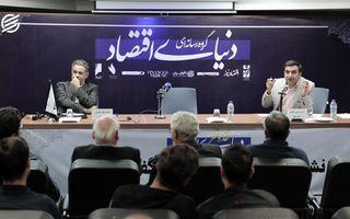 تصویر فقر در ایران   فقر چگونه ایجاد میشود و چگونه کاهش مییابد؟ - بخش دوم
