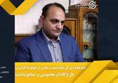 قائم مقام دبیر کل خانه صنعت و معدن به اکوایران
