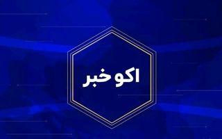واکنش همتی به دلار 30 هزار تومانی / آخرین تحولات انتخابات آمریکا