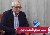 شب شوم اقتصاد ایران