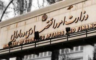 اصرار وزارت اقتصاد به عدم افزایش نرخ بهره اوراق!